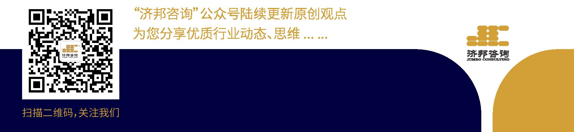 官网底部公众号-01.png